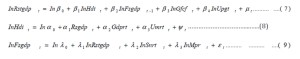 494162-formule-3